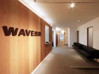 株式会社WAVE出版