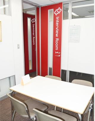 会議室_2